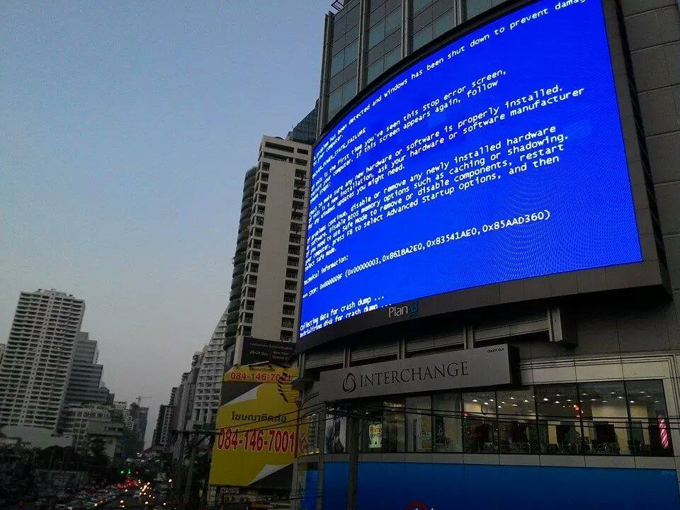 Thai Style BSOD - Blue Screen of Death