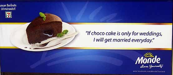 chocolate cake is only for weddings so I want to get married everyday